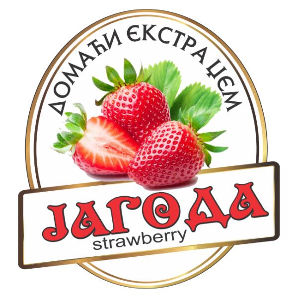 dzem_jagoda77356