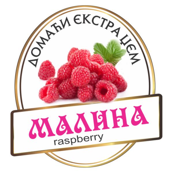 dzem_malina77356
