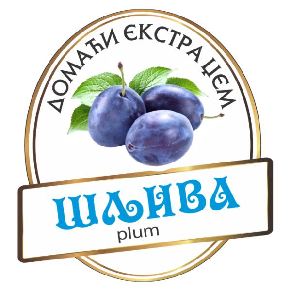 dzem_sljiva77356