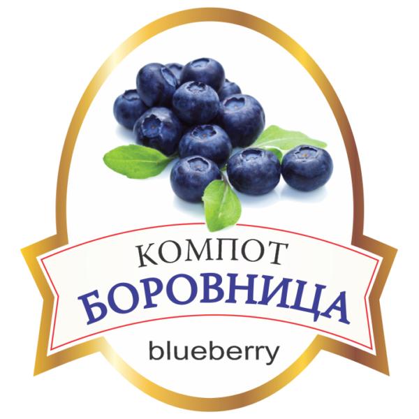 kompot_borovnica77356