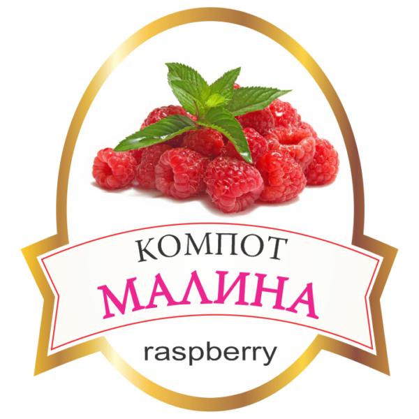 kompot_malina77356