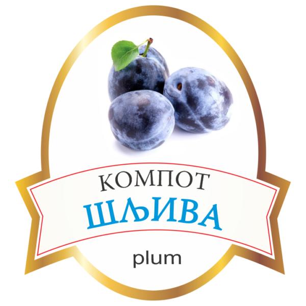 kompot_sljiva77356