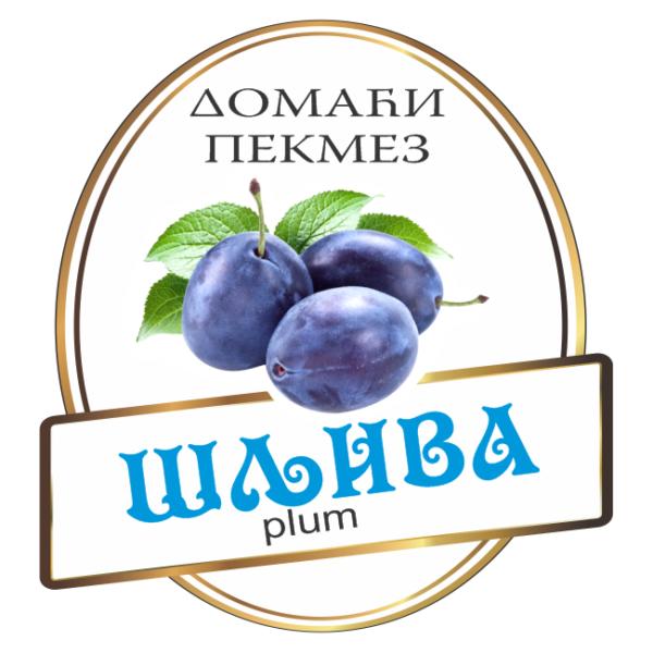 pekmez_sljiva77356