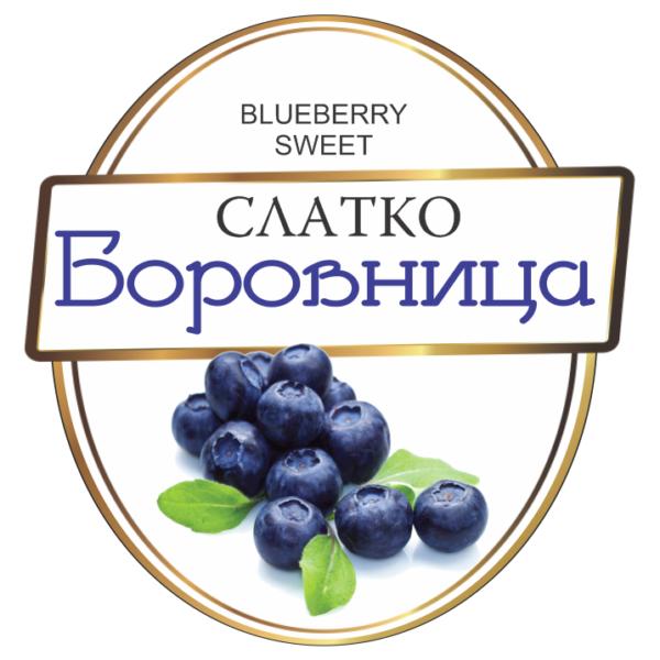 slatko_borovnica77356
