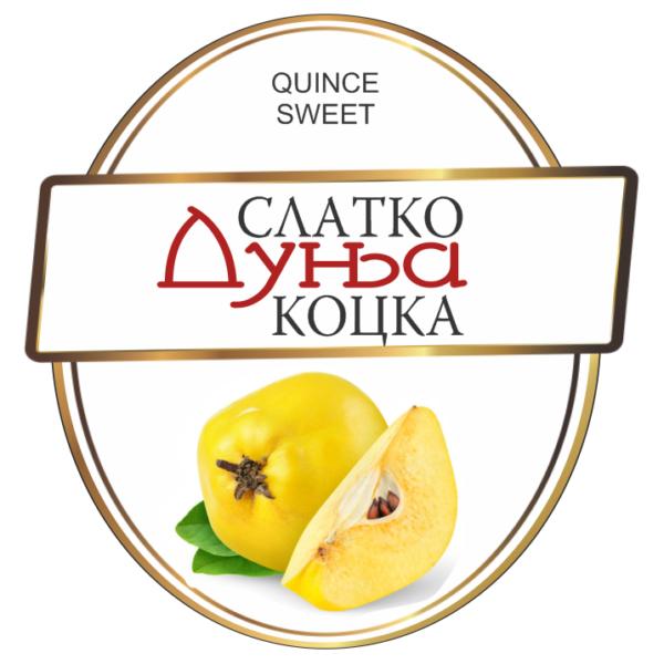 slatko_dunja_rezanac7kocka7356