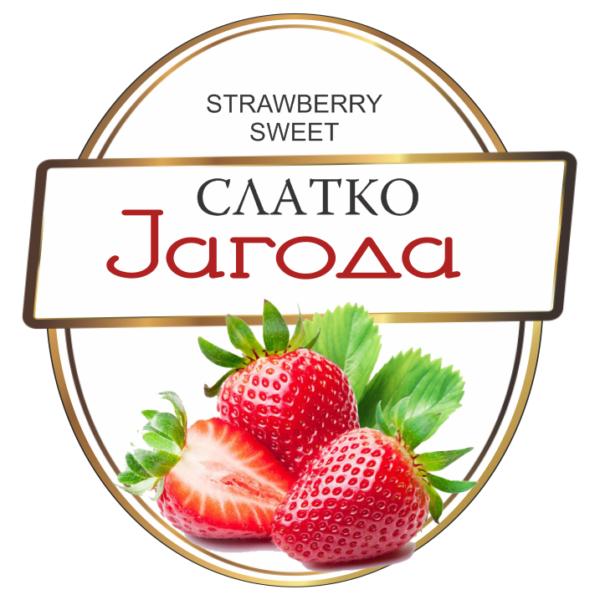 slatko_jagoda77356