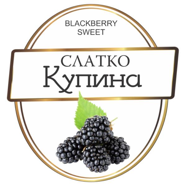 slatko_kupina77356