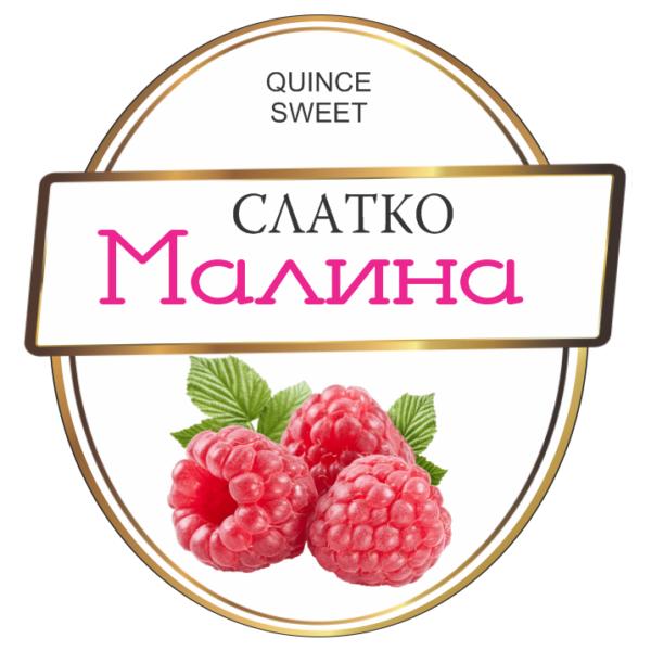 slatko_malina77356