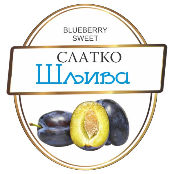 slatko_sljiva77356