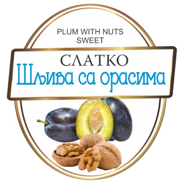 slatko_sljiva_sa_orasima77356
