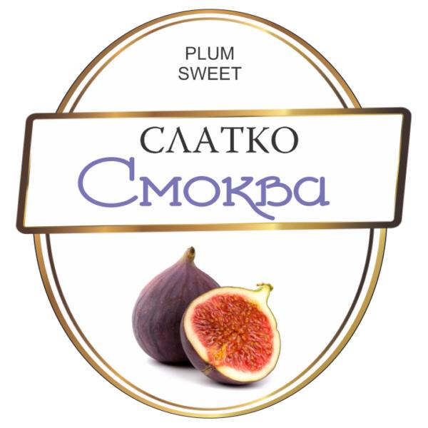 slatko_smokva77356