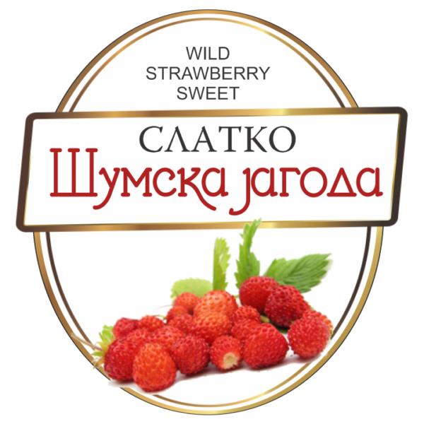 slatko_sumska_jagoda77356