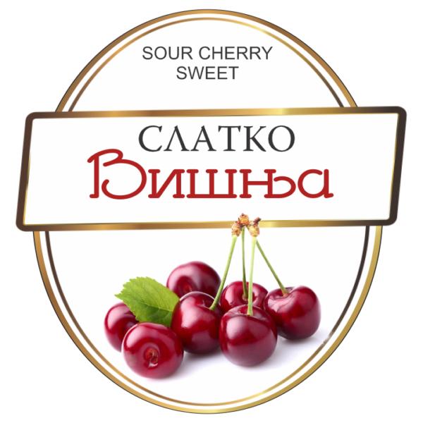 slatko_visnja77356