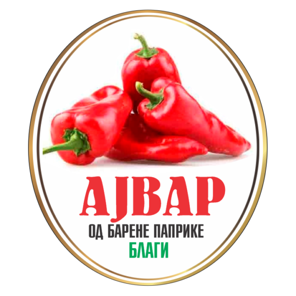 zimnica_ajvar_barena_paprika_blagi77356