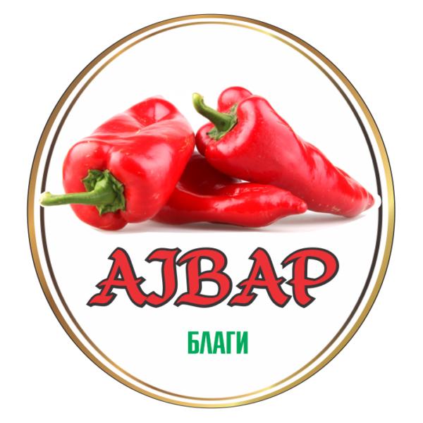 zimnica_ajvar_blagi77356
