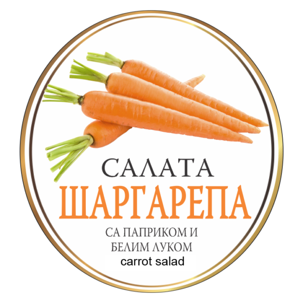 zimnica_salata_sargarepa_sa_paprikom_i_belim_lukom77356